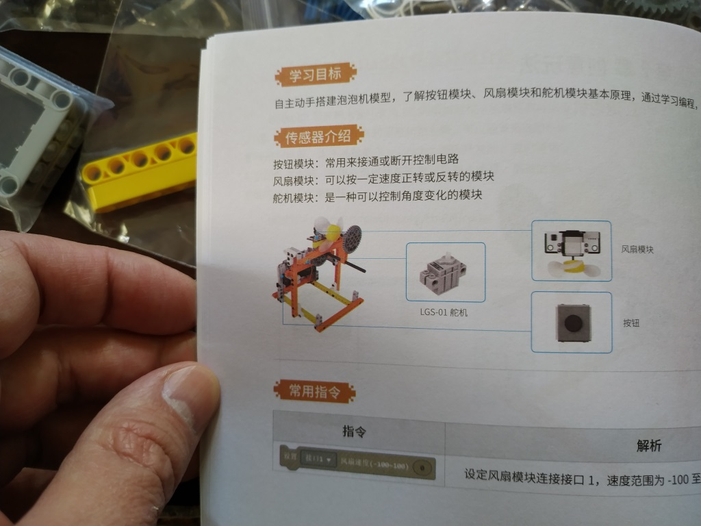 La notice du kit DaDa:bit